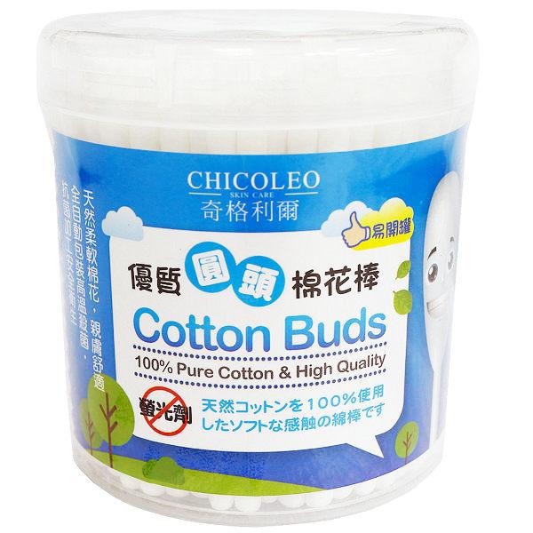 奇格利爾優質圓頭棉花棒易開罐200支圓頭