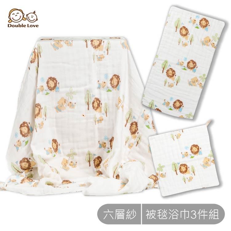 加大嬰兒浴巾 三件套 6層紗  秋冬保暖被 高支數泡泡紗 寶寶浴巾 童被 新生兒被130X130【A60030】