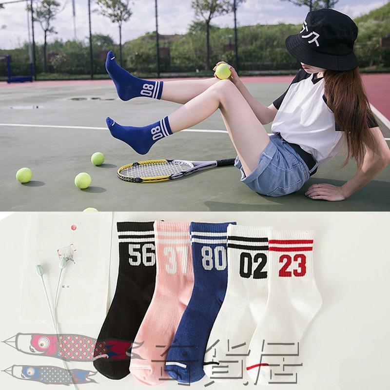 中筒襪女韓版學院純棉棒球襪