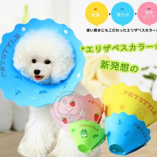 培菓平價寵物網日系Petstyle卡通印花伊麗莎白護頸防防咬項圈
