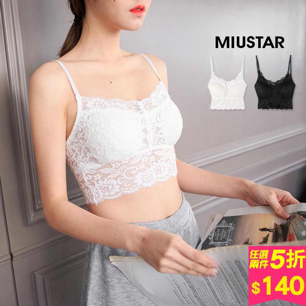 MIUSTAR 可調式肩帶滿版蕾絲小可愛(共2色)【ND1798GW】預購