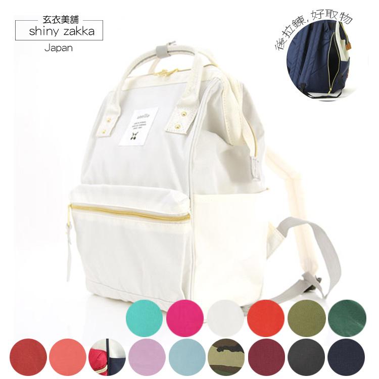 後背包-日本品牌包Anello新版後拉鍊大開口後背包M-白色-玄衣美舖