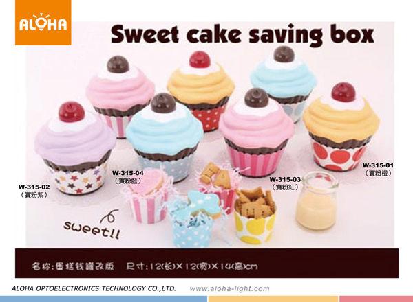 撲滿杯子蛋糕造型蛋糕錢罐W-315