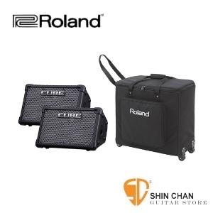 pa音箱 ▻【Cube Street 進階版/可裝電池可接變壓器/一組二顆】 Roland 樂蘭 Cube Street EX PA PACK 音箱組