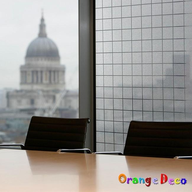 壁貼橘果設計方格靜電玻璃貼45*200CM防曬抗熱無膠設計磨砂玻璃貼可重覆使用壁紙壁貼