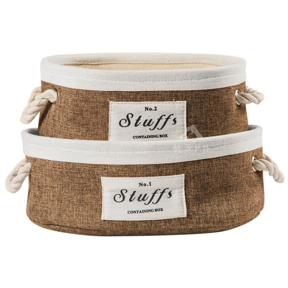 二入收納箱咖啡17-17019收納籃玩具盒分類袋分裝袋雜物衣籃手提戶外露營