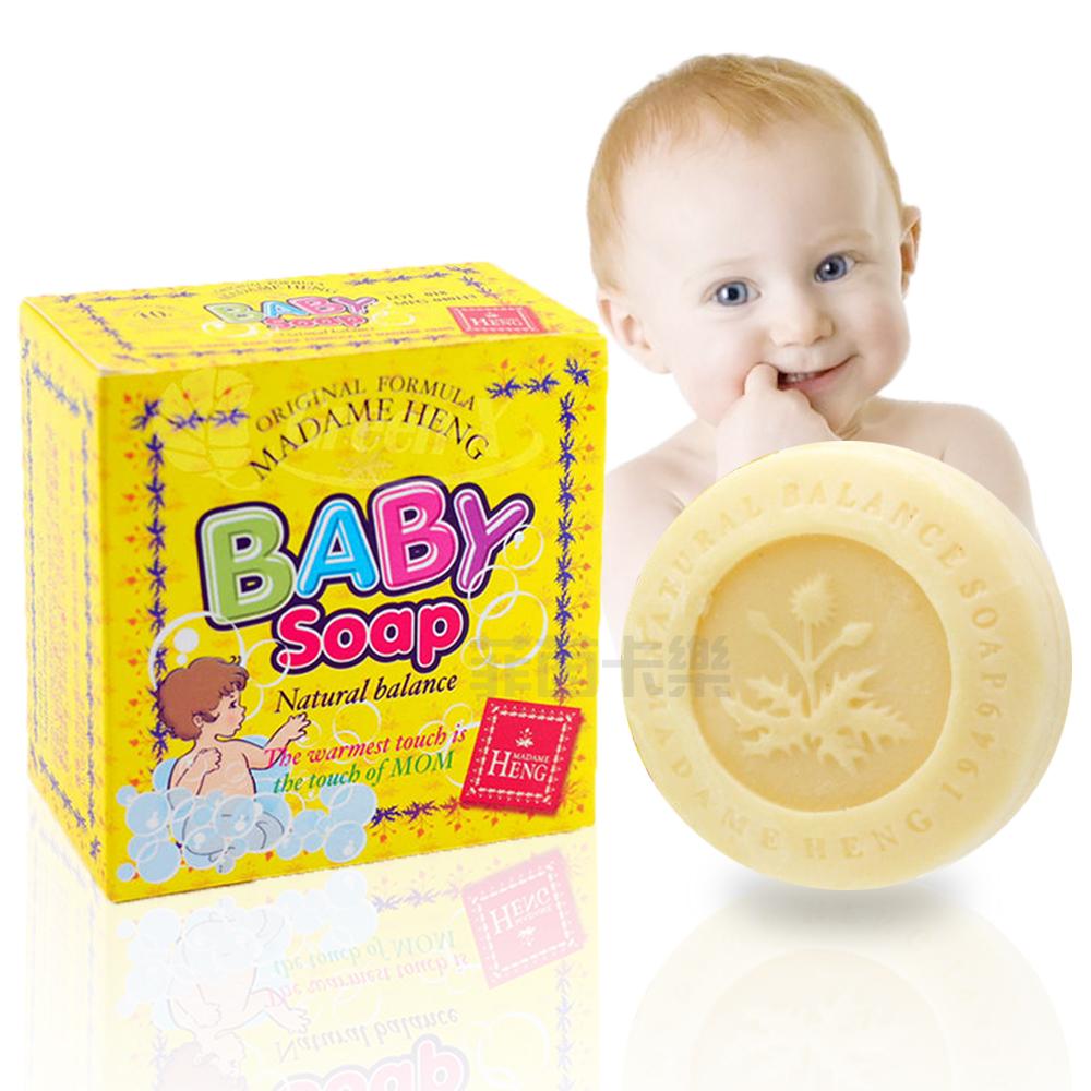 泰國興太太草本手工皂-嬰兒親膚皂敏感性肌膚貼心的呵護泰國平行輸入保證正品