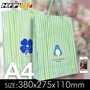 特價45元A4購物袋防水.耐重.可洗.耐用.HFPWP台灣製BLSE315