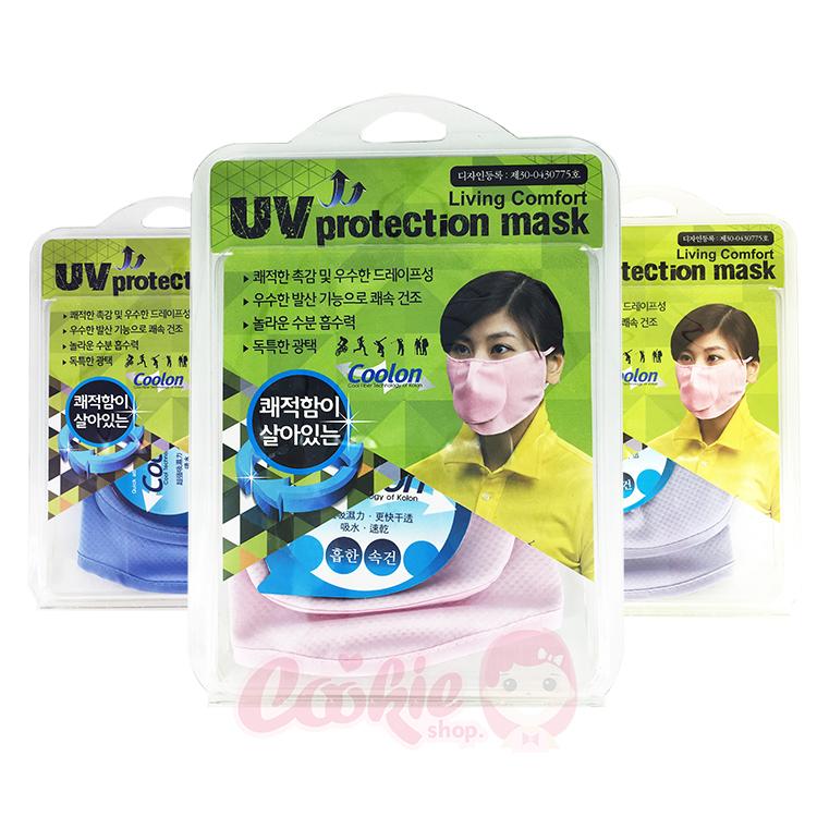 韓國防曬抗UV涼感降溫口罩機車族必備庫奇小舖