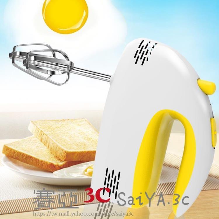 打蛋器家用手持打蛋機電動打蛋器