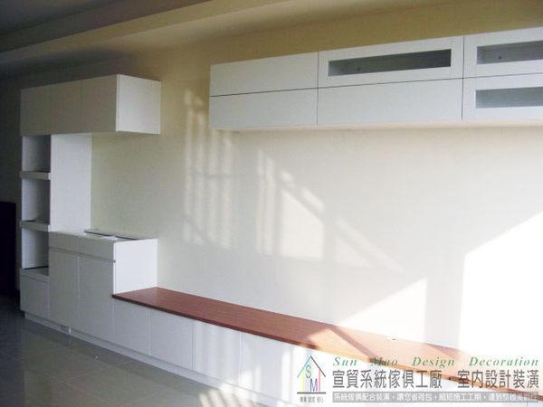 系統家具推薦台中系統櫃工廠直營台中系統櫥櫃台中室內設計木工裝潢系統電視櫃-sm0654
