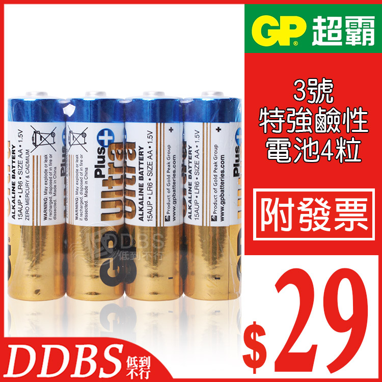 【DDBS】GP 超霸 超特強鹼性電池 3號 4粒裝