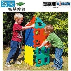 海夫智慧教育華森葳建構積木XL超大英皇寶利智慧片N9-70-7100