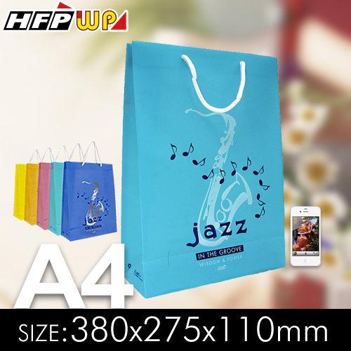 特價45元A4購物袋防水.耐重.可洗.耐用.HFPWP台灣製BWJS315