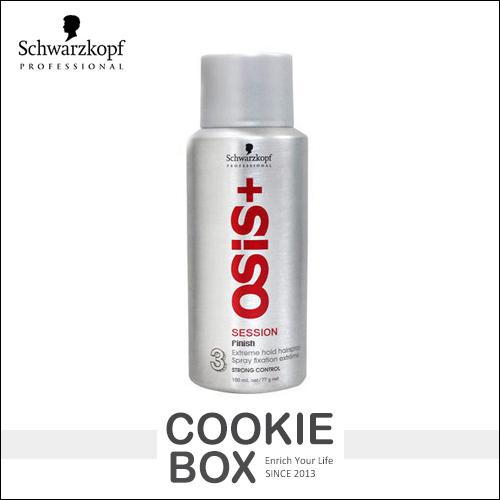德國Schwarzkopf施華蔻osis黑炫風100ml小罐易攜帶特強定型噴霧3號頭髮造型熱銷*餅乾盒子