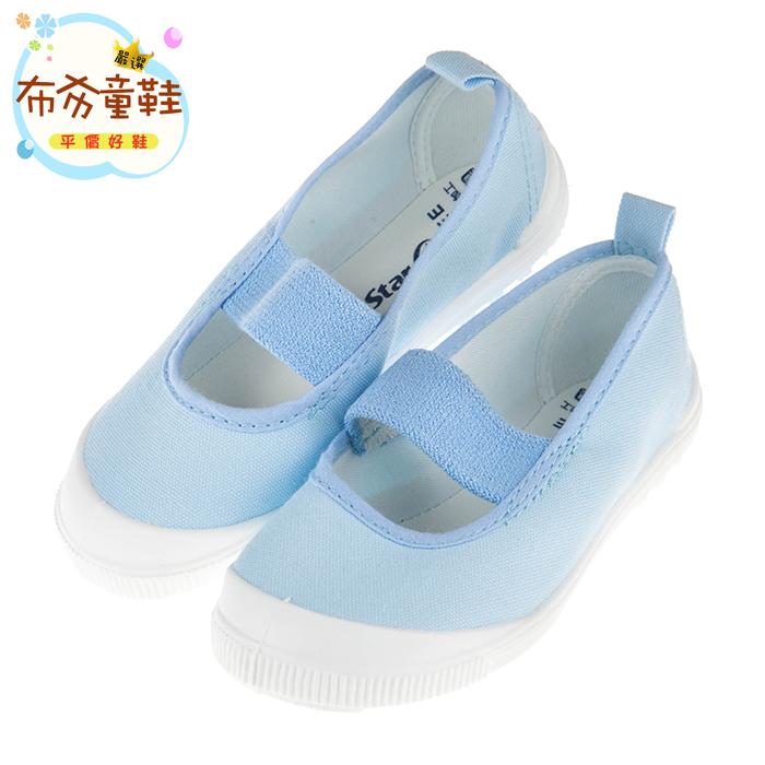 布布童鞋Moonstar日本製藍色柔軟防滑兒童室內鞋15~20公分B7B951B藍色款