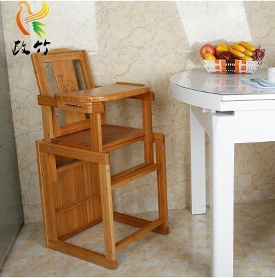 楠竹兒童環保嬰幼兒餐桌椅酒店寶寶實木質嬰兒吃飯座椅bb凳餐椅子款式一