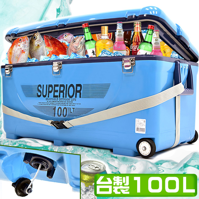 台製100公升釣魚冰桶100L行動冰箱冷藏箱保溫桶保溫箱保冰袋保鮮袋保溫袋擺攤休閒汽車戶外露營