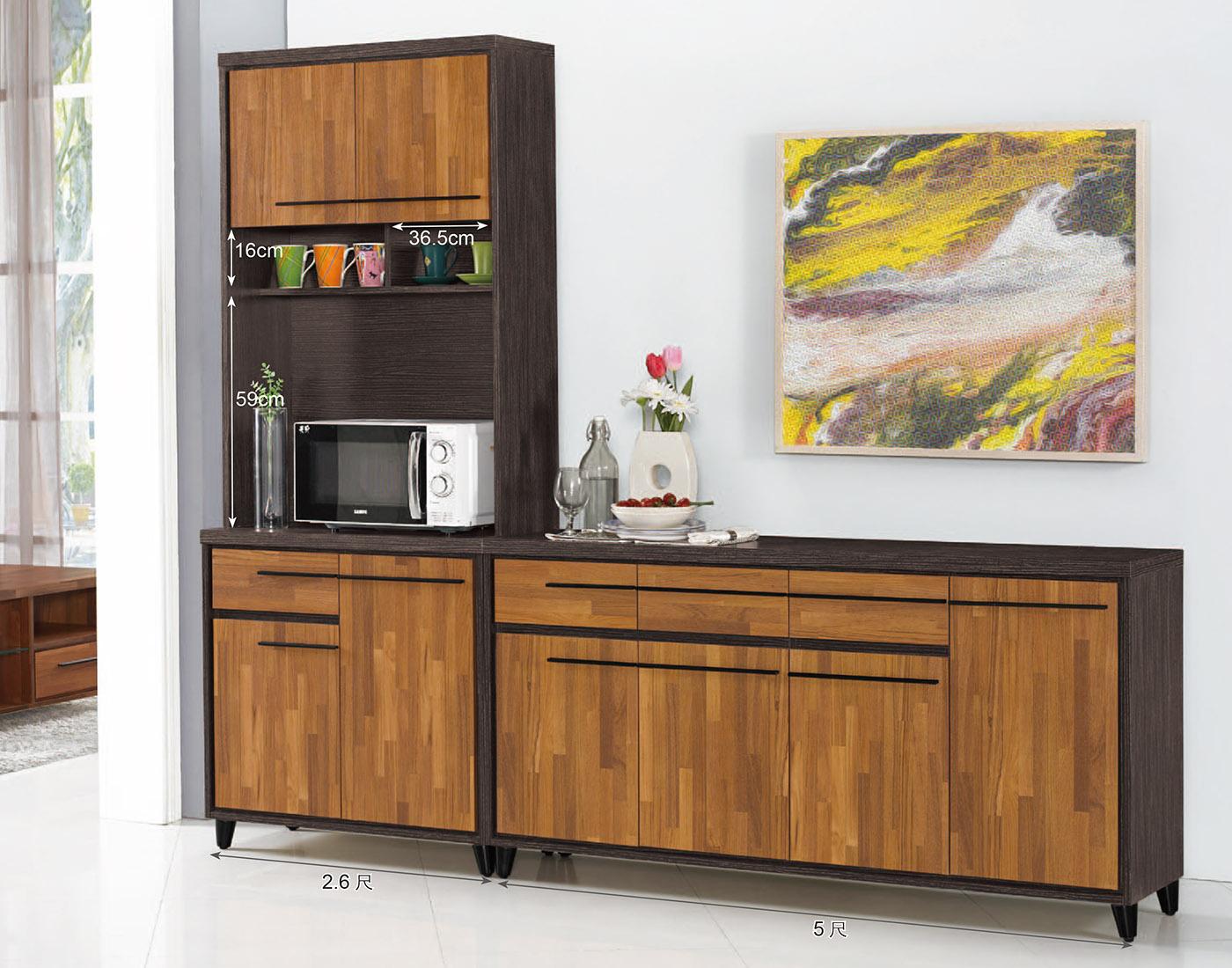 【森可家居】川普7.6尺餐櫃 (全組) 6ZX902-2 收納廚房櫃 中島 碗盤碟櫃 木紋質感 工業風