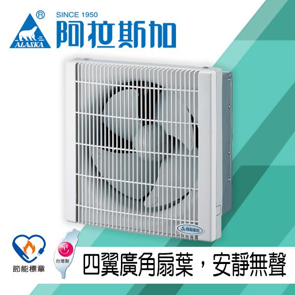 阿拉斯加  換氣/排風扇 窗型有壓換氣扇-3041