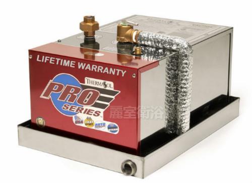 麗室衛浴美國原裝進口蒸氣機THERMASOL頂級新款溫控PRO-240目錄及保養手冊