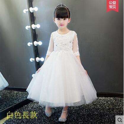 熊孩子蓬蓬裙鋼琴演出服晚禮服白色夏白色長款