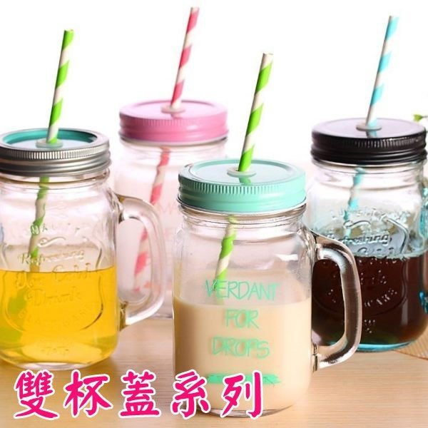 Love Shop限時下殺120元雙杯蓋系列復古玻璃把手杯梅森罐頭瓶字母吸管水杯奶茶果汁杯