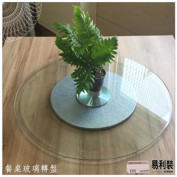 J3078B1000 玻璃轉盤 餐桌轉盤 五金轉盤 旋轉盤