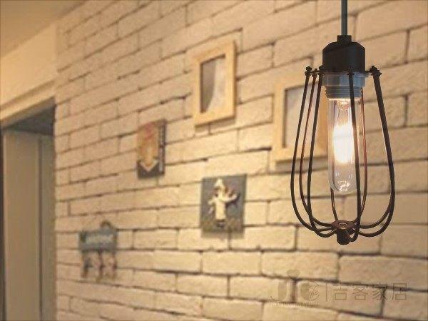 [吉客家居] 吊燈-里約吊燈   金屬烤漆造型時尚簡約北歐復古工業美式鄉村餐廳吧檯民宿咖啡館