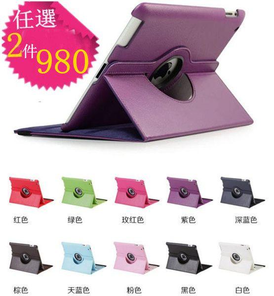 air2免運air ipad 4 ipad 2 ipad 3 new iPad air Samsung Tab 2 Tab 3 7吋360度旋轉三檔位支架任選二件980