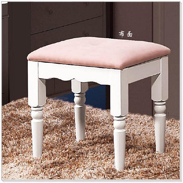 水晶晶ZX7442-9卡蜜拉烤白實木腳粉紅布面化妝椅