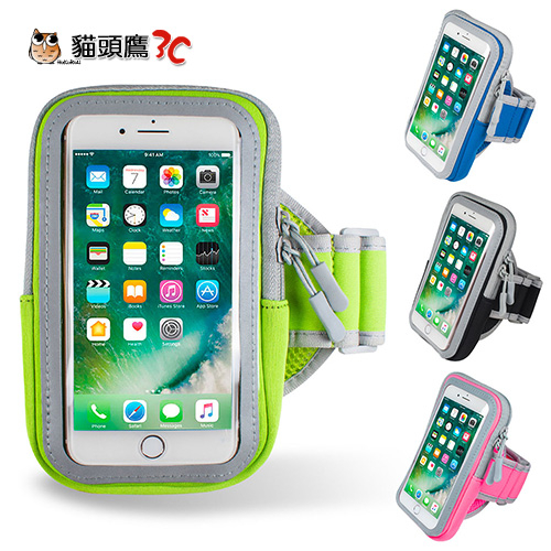 貓頭鷹3C S-P23 5.7吋智慧型手機用酷炫透氣運動手機臂包內置夾層-藍色黑色綠色粉紅