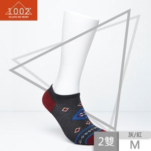 【1002】精梳棉菱形小格提花腳踝襪(2雙/M) 01700510-00014