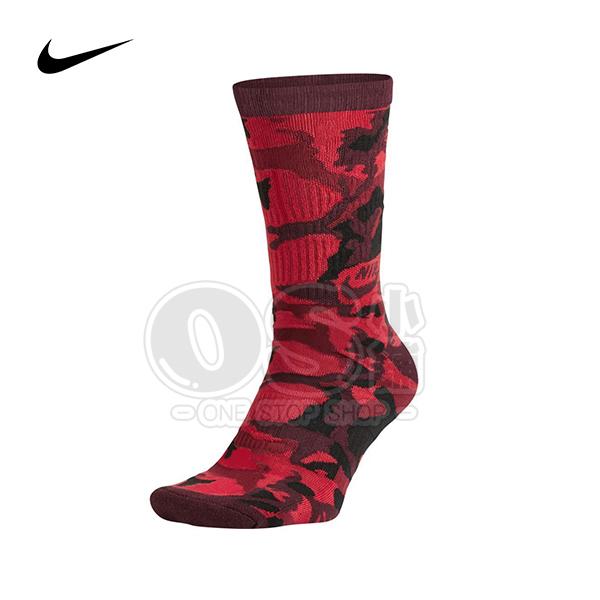 特價Nike SB迷彩長襪SX4934-687紅色迷彩