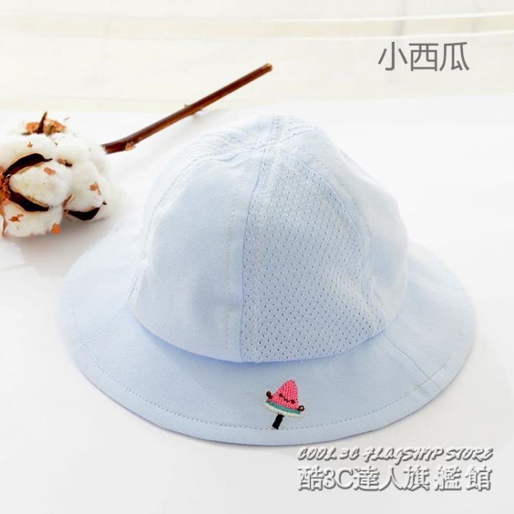 嬰兒帽子夏天純棉男女寶寶遮陽帽新生兒童太陽帽漁夫帽夏季薄款