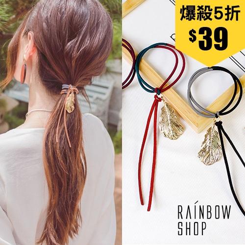 韓版雙色金屬樹葉手環髮圈-N-Rainbow【AB041304】