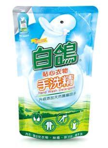 白鴿貼心衣物手洗精補充包800ml
