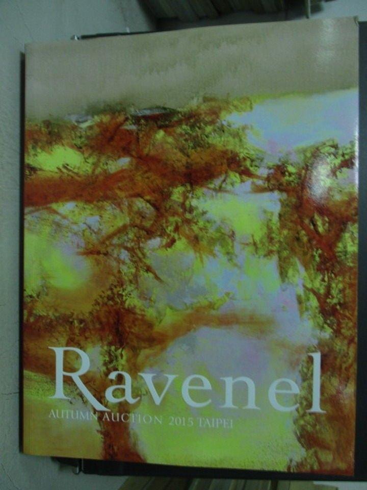 【書寶二手書T2/收藏_XCO】Ravenel_Modern and Asian ary_2015/12/6