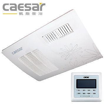 買BETTER凱撒機能電器商品浴室暖風乾燥機DF120四合一乾燥機線控型送6期零利率