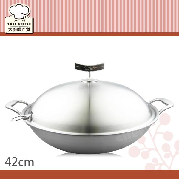 Linox中式316不銹鋼炒鍋42cm特厚原味炒菜鍋-大廚師百貨