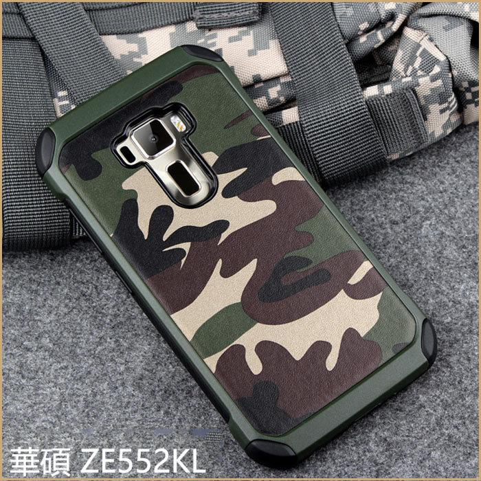 迷彩系列華碩Zenfone 3 ZE552KL 5.5手機殼防摔抗震硅膠套背殼ZE552KL保護套全包邊