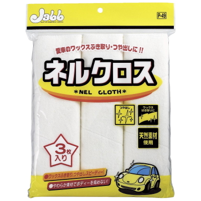 車之嚴選cars go汽車用品P-49日本進口Prostaff Jabb超柔極細法蘭絨打蠟拋光布480*220mm 3入