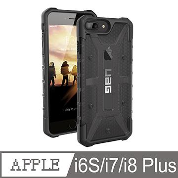 UAG iPhone 7 8 Plus耐衝擊保護殻-透黑