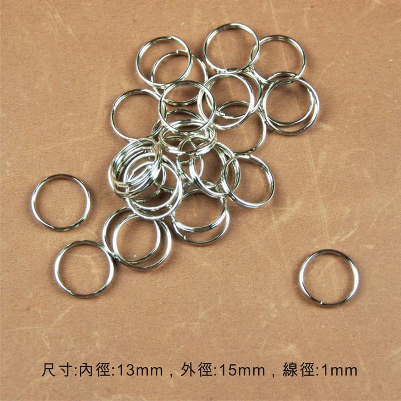 10入 (外徑:15mm 內徑:13mm 鑰匙圈) 匙圈 / 皮雕 / 拼布 / 五金材料/DIY