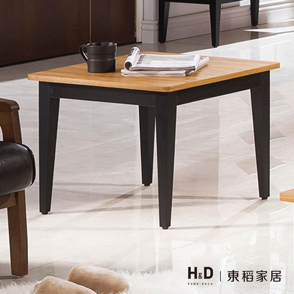 優植小茶几(20JS1/443-3)/H&D東稻家居