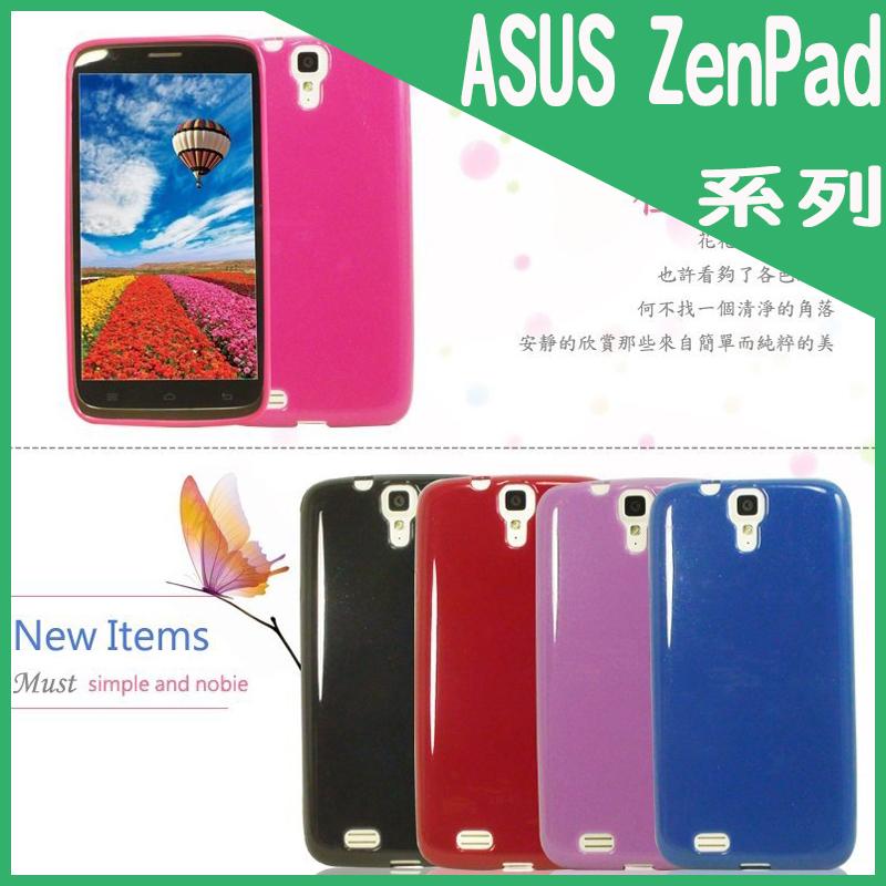 晶鑽系列平板保護殼軟殼背蓋ASUS ZenPad 10 Z300CG 8.0 Z380KL ZenPad C 7.0 Z170C ZenPad S 8.0 Z580CA 7.0 Z370KL