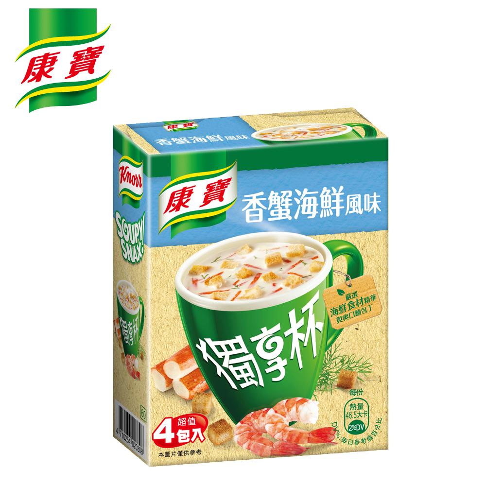 康寶獨享杯湯香蟹海鮮盒裝 4 x 12g_聯合利華