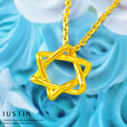 Justin金緻品黃金項鍊耀眼六芒星金飾黃金套鍊幸運飾品星星改運9999純金金項鍊