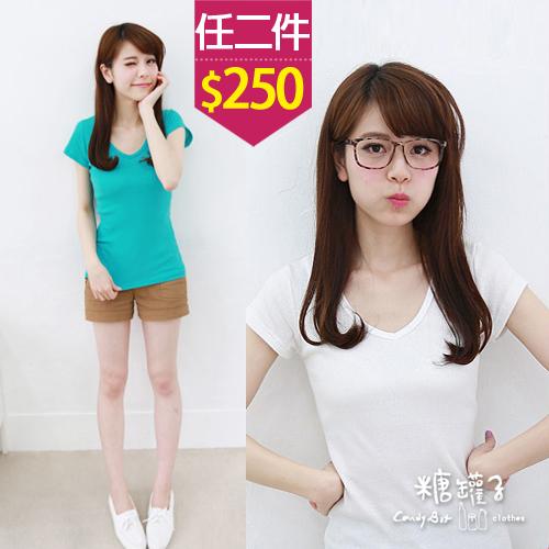 糖罐子純色V領羅紋棉衫→現貨【E31260】