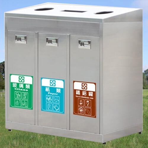 企隆圍欄飯店用品不銹鋼三分類清潔箱G350資源回收清潔整理垃圾桶清潔箱